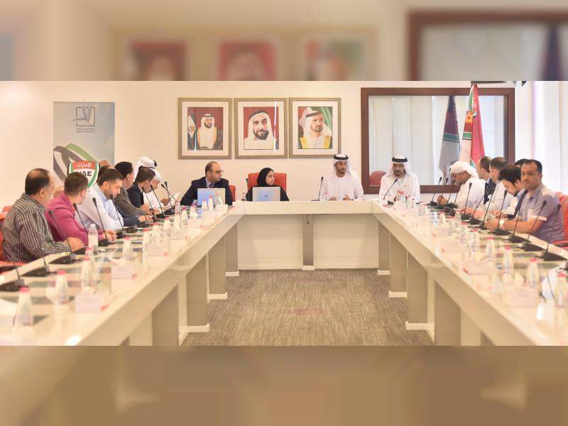 الإمارات: الأمانة العامة لاتحاد الكرة تناقش تعديلات لائحة الانتخابات و النظام الأساسي