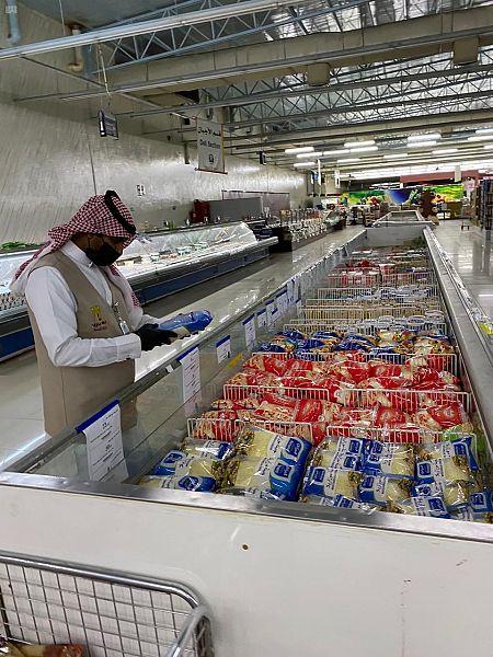 #السعودية | #أمانة_نجران تنفذ جولات رقابية للتأكد من تطبيق #أنظمة_ولوائح_الاشتراطات_الصحية.