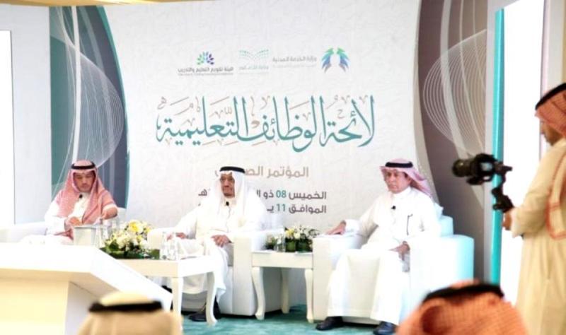 #السعودية | دخول #لائحة_الوظائف_التعليمية حيّز التنفيذ يوم الأربعاء 1 يوليو