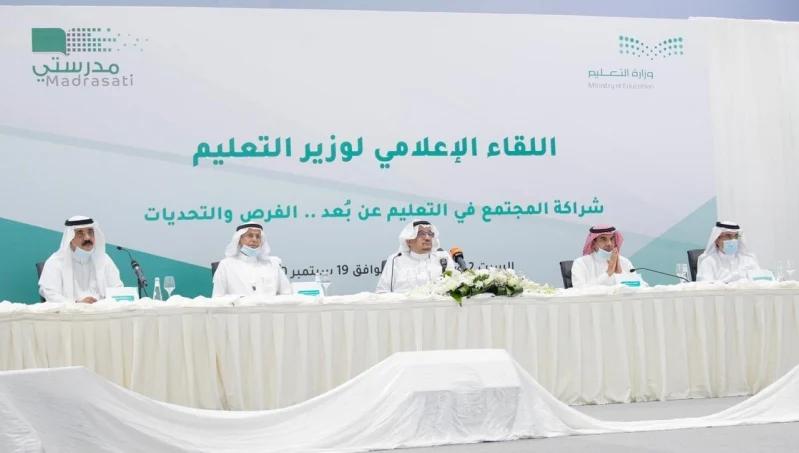 #السعودية | #وزير_التعليم: تقييم #التعليم عن بعد والرفع للمقام الكريم بعد مرور 5 أسابيع