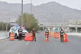 #السعودية | المتحدث الرسمي لقيادة قوات أمن #الحج : ضبط 20 مخالفا لتنظيم وتعليمات الحج