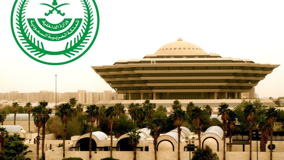 #السعودية | #الداخلية: منع سفر المواطنين المباشر أو غير المباشر إلى #إندونيسيا إلى حين استقرار الوضع الوبائي فيها
